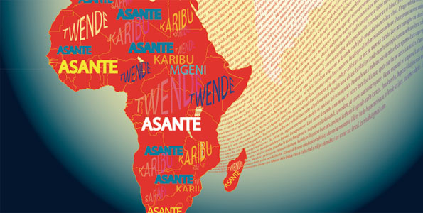 Already an official language of the African Union, Kiswahili has grown fast and now thrives in unexpected places: Libya, the Comoros Islands, Mayotte, Mozambique, Oman, Rwanda, Somalia, United Arab Emirates and even South Africa, Canada and the US.   Nation Media Group