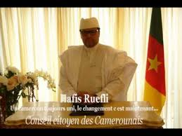 Cameroon :Understanding The  Political Stalemate