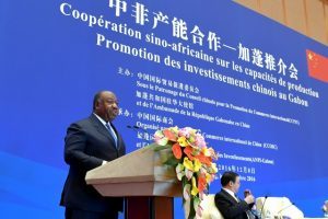 Sino-Gabonese Investment Forum