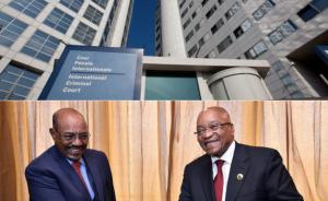 Photo: Mirjam van den Berg/RNW / The Presidency