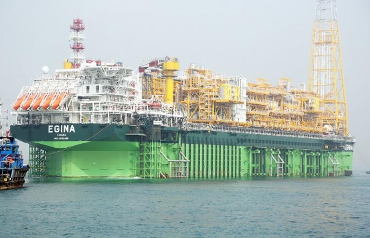 Nigeria acquire new drillship