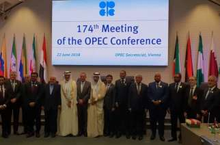 Congo Becomes The Newest Member Of OPEC
