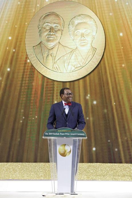 Akinwumi Adesina