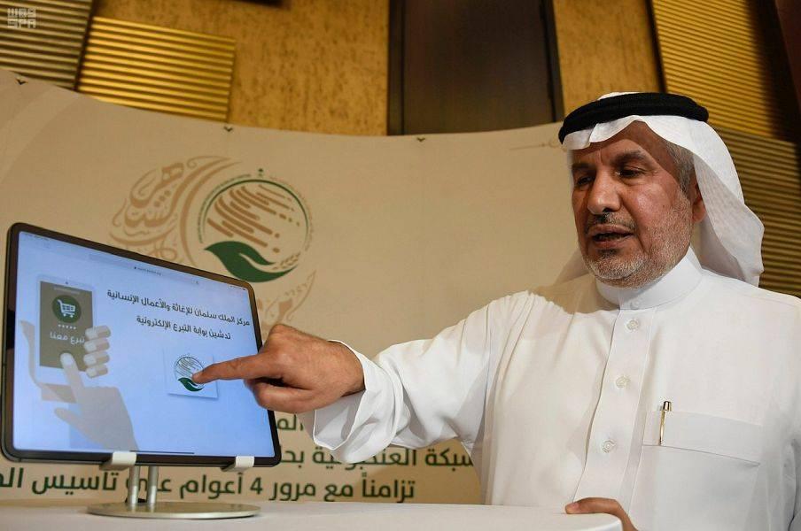 Dr. Abdullah Al Rabeeah, Advisor – Royal Court and Supervisor General of KSrelief
