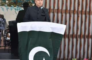 Ambassador M Imran Mirza